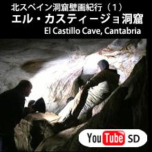 youtube_castillo_bnr2.jpg